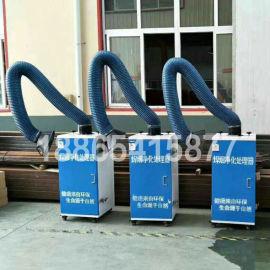 济南晨冠移动式焊烟净化器,工业焊接除尘器厂家直销