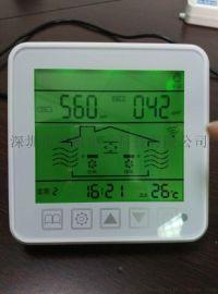 祥帆检测PM2.5浓度的新风智能控制器,可OEM