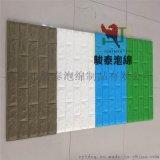 PE模擬牆磚 熱壓PE牆面貼防撞 自粘 可定顏色