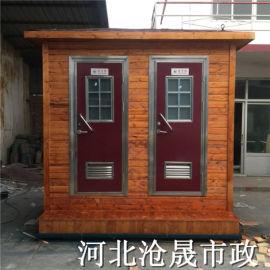 沧州沧晟环保厕所 河北景区移动厕所