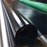 防渗膜HDPE土工膜厂家 HDPE养殖场专用土工膜