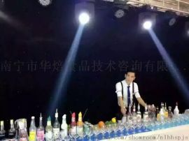 广西南宁调酒鸡尾酒培训