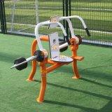 户外力量型健身器材佳美体育新国标户外路径力量器械