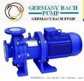 进口衬氟磁力泵|(BACH)优选品牌