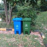 腳踩塑料垃圾桶腳踏式戶外環衛垃圾箱小區垃圾桶有蓋