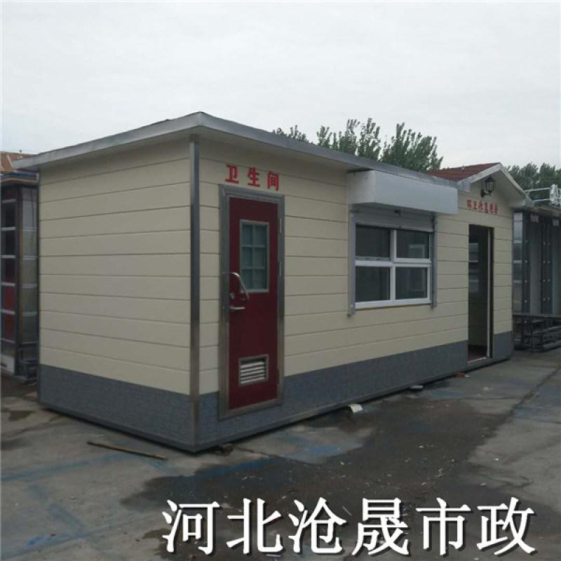 临沂移动厕所,菏泽移动环保厕所,山东生态厕所厂家