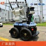 智慧巡邏機器人銷量 安防監控系統 卡特巡邏機器人