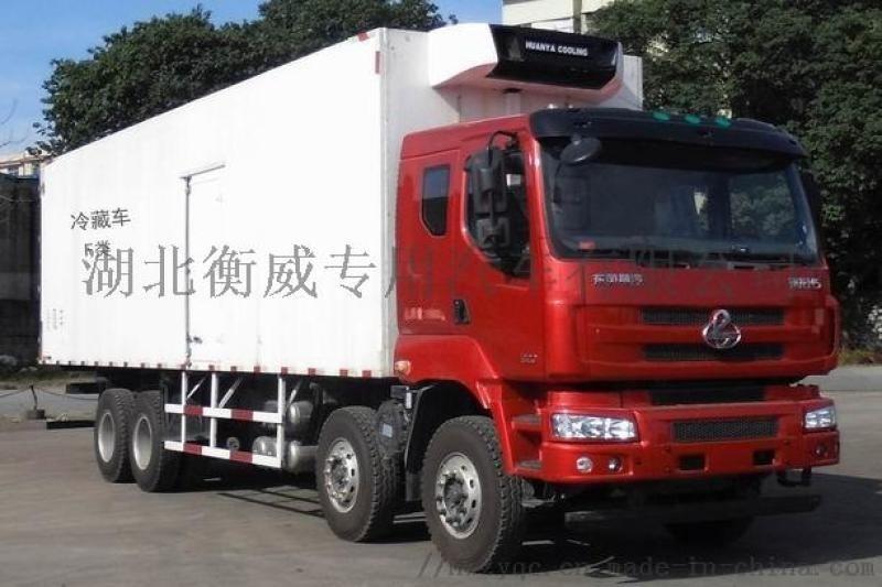 东风乘龙牌8*4双桥冷藏车