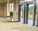 车站安检机-过包机出租-行李X光扫描仪-浙江厂商