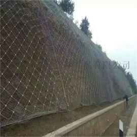 山体-主动-被动-拦石网-防护网