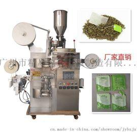 厂家  袋泡茶包装机内外袋袋泡茶包装机花茶包装机