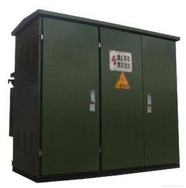 XGN15-12环网柜 高电缆分支箱户外开闭所