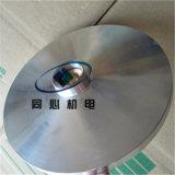 惠州寿力阀芯88290009-032寿力阀芯