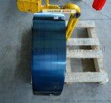 S70C-CSP鋼板/進口高耐磨彈簧鋼板