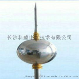 科盛嘉优化避雷针KSJ-Y2000