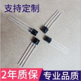 接收頭 微型投影儀用遙控接收頭 帶IR頭端子線
