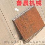 鋼筋鋼板除鏽劑汽車配件去油劑防鏽劑
