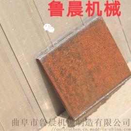 钢筋钢板除锈剂汽车配件去油剂防锈剂