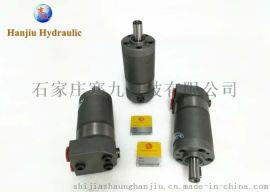 升降车配件摆线液压马达OMM12.5 BMM-12.5高速底部油口