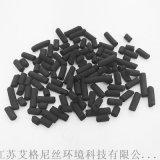 艾格尼絲活性炭1.5-8mm活性炭 吸附塔廢氣處理