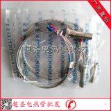 美菱K型压簧热电偶1M进口线探头0-600°感温线 M12×350MM