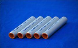 河北石家庄 铝合金衬塑PE复合管(燃气专用)