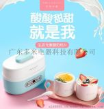生活元素(LIFE ELEMENT)酸奶机全自动