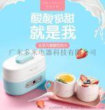 生活元素(LIFE ELEMENT)酸奶機全自動