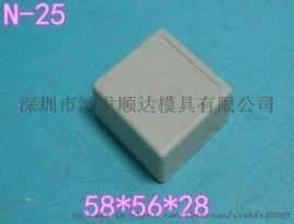 接线盒分线盒布线盒卡扣外壳塑胶塑料机壳正方形外壳