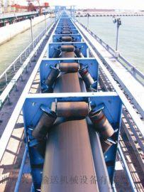 管状带式输送机输送各种粉状物料 移动式