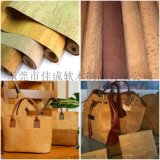 厂家供应原木色软木布 环保软木布料