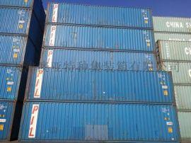 天津集装箱 二手干货箱 冷藏箱 出售 出租 改制