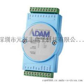 研华ADAM-4017+ 8路模拟量输入采集模块 Modbus