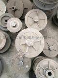 離心泵水泵葉輪