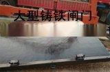 堤坝退水闸门型号2米*2米