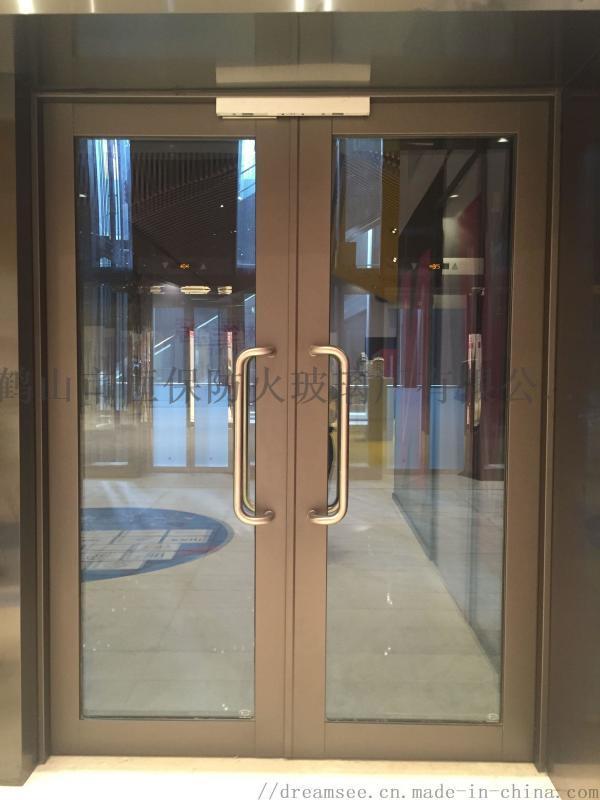 消防电梯前室不锈钢玻璃防火门