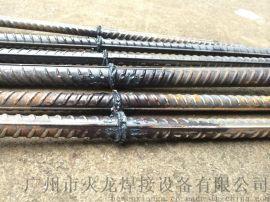 钢筋闪光对焊机   钢管自动焊接设备