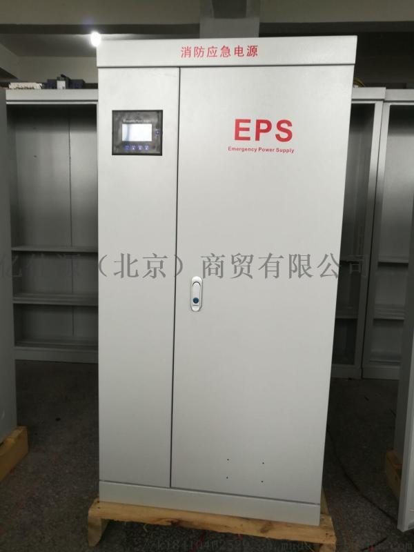 eps应急电源15kw三相不间断电源 消防专用