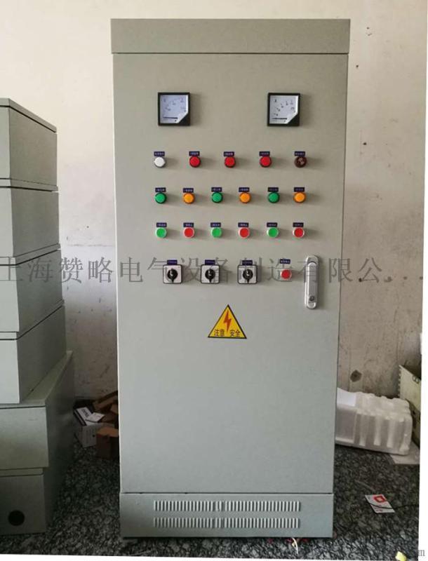 供水变频控制柜水泵变频控制柜7.5kw一控三