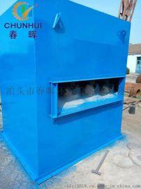 张家口60吨水泥罐不锈钢仓顶除尘器内置构造及原理&自动风机