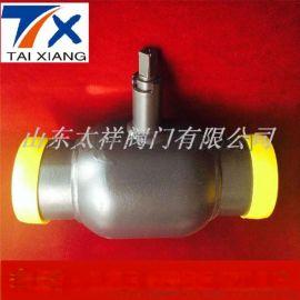 直销 电动燃气球阀Q961F固定式球阀Q347F