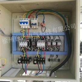 PLC电控柜成套电气控制柜研发设计安装调试现场培训