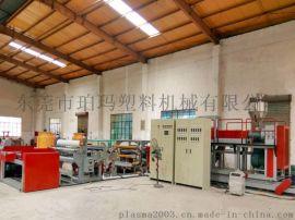 广东TPU热熔胶膜设备,热熔胶薄膜,TPU膜