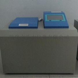 測試煤卡數機 驗煤大卡機 化煤熱量儀