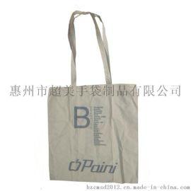 惠州手袋厂专业定制6060本色手提棉布袋