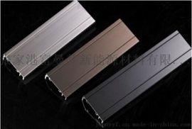 供应各类阳极氧化铝型材可加工定制
