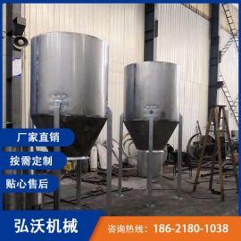 计量仓生产线 负压配料系统 真空负压上料配料机