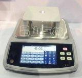 北京智能化电子天平 自动记录数据电子天平 分类储存数据天平