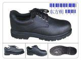 防滑耐高溫安全鞋