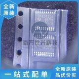 TPS54314 TPS54314PWP 全新原装现货 保证质量 品质 专业配单